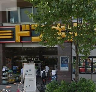 ドン・キホーテ高田馬場駅前店の行き方・場所