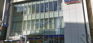 みずほ銀行高田馬場支店への行き方