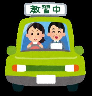 高田馬場で運転免許を取るには。高田馬場から通いやすい【指定】自動車教習所(送迎バスあり)