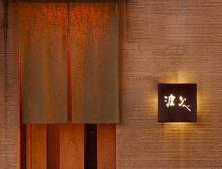 高田馬場駅からラーメン店「渡なべ」への行き方